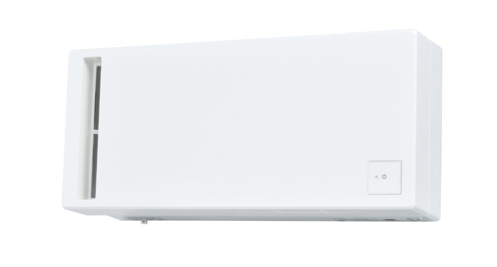 Mitsubishi Electric Miniventilation VL50 Lossnay